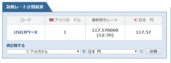 ebay_exchange_Rate