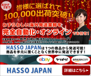 hasso_01_1000x833