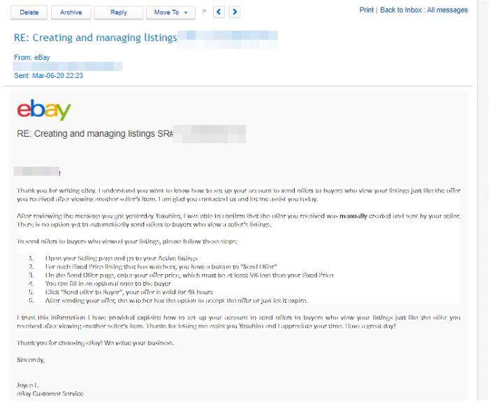 eBayカスタマーサポートからのメール