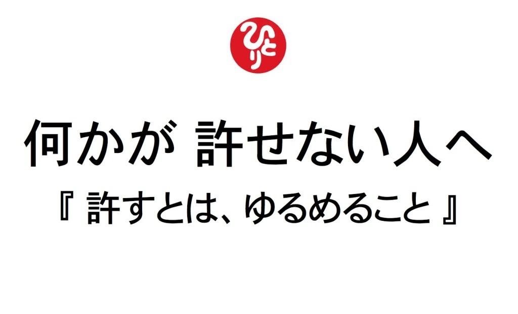 【eBay(イーベイ輸出)】許せない事