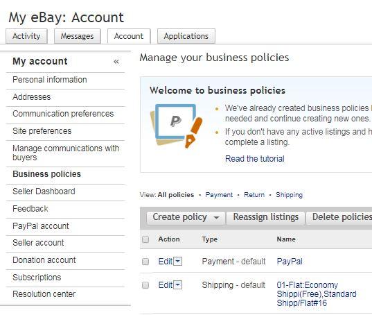 【eBay輸出】Business Policy(ビジネスポリシー)の設定[完全保存版]