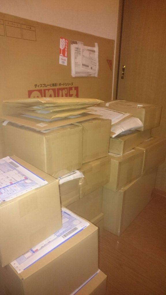 eBay輸出の全ては発送から始まります。リピーター様を作るためには小さな気配りが必要です。