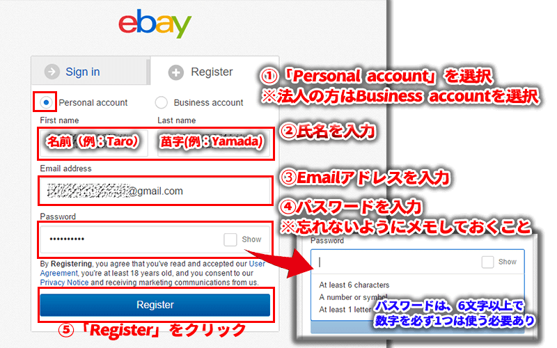 【eBay輸出】アカウントは何個まで作成できるのか?