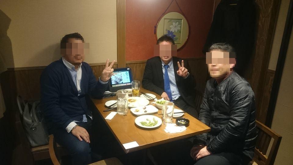 【eBay輸出】イーベイ輸出の暴利戦略 一撃45万円!?