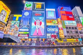明日は大阪で輸出ビジネスカレッジの情報交換会を行います