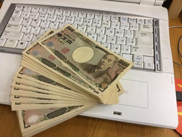 【eBay(イーベイ)輸出】メイクマネー(お金を稼ぐ)という自分との約束