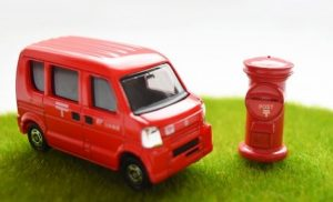 【eBay輸出】日本郵便の集荷サービスを継続する丸秘テクニック