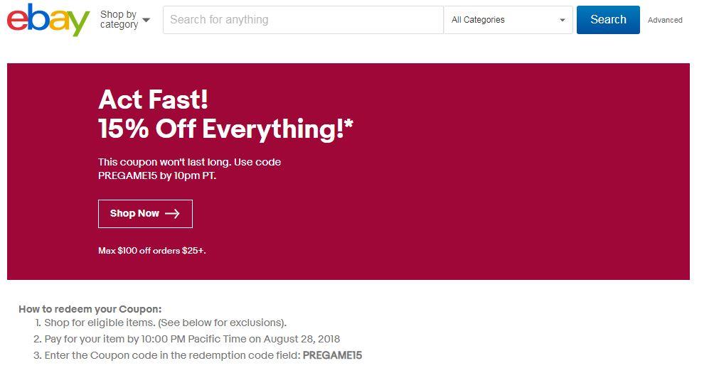 【eBay輸出】ebayからのゲリラ企画を活用していますか?