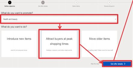 Order Discountの設定方法