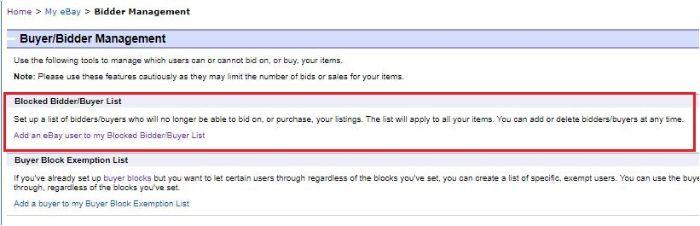 eBay_Buyer_Block1