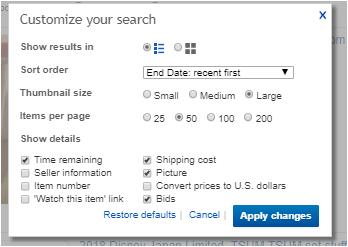 ebay_Currency_Convert