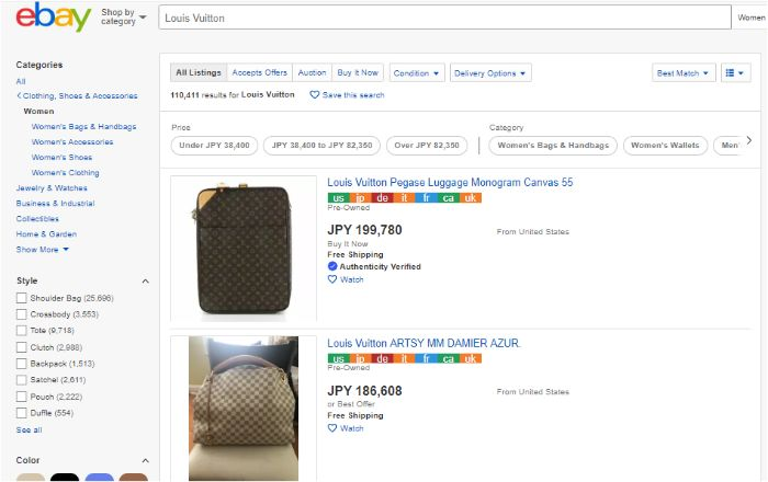 eBay_LouisVuitton