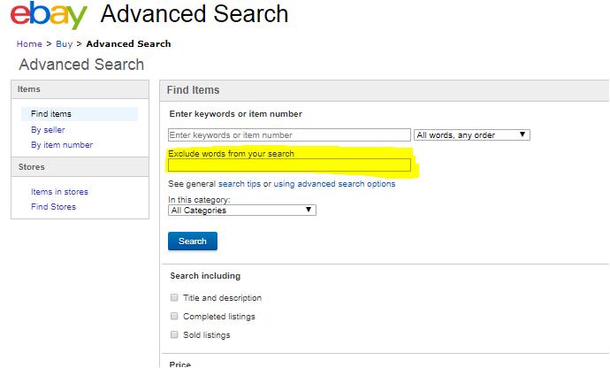 eBayアドバンスドサーチ画面