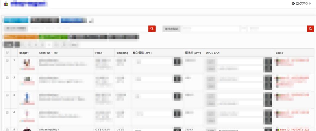 【ebay輸出】eBayリサーチと新ツールについての解説