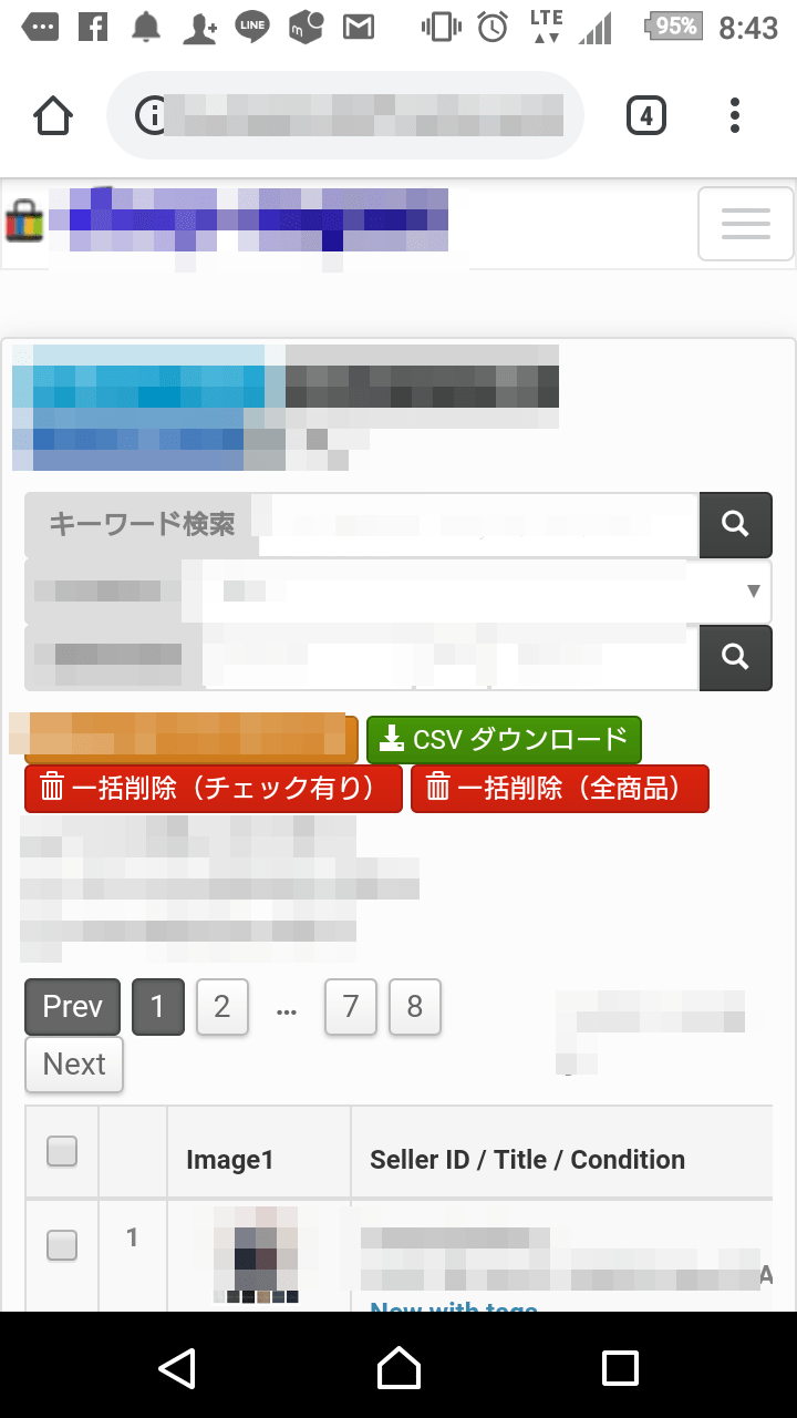 eBay_research_Tool