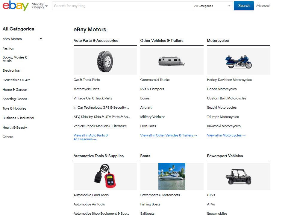 eBayカテゴリ(Category)IDを調べる方法[完全保存版]