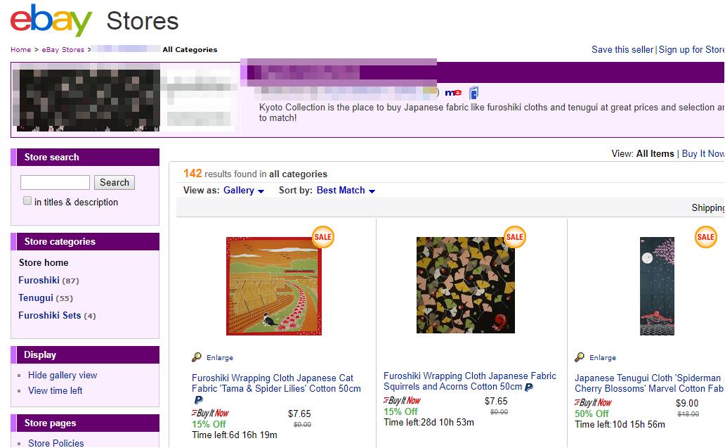 eBay Find Store機能を活用しよう