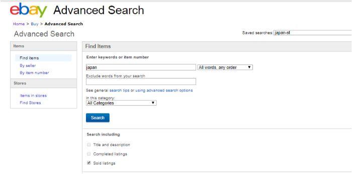 eBay Advanced Search