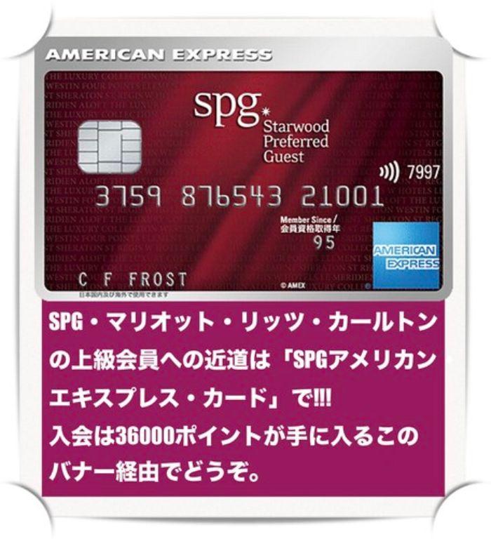 http://amex.jp/share/fEmLK?CPID=100415916