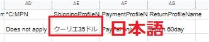 File Exchange日本語はNG