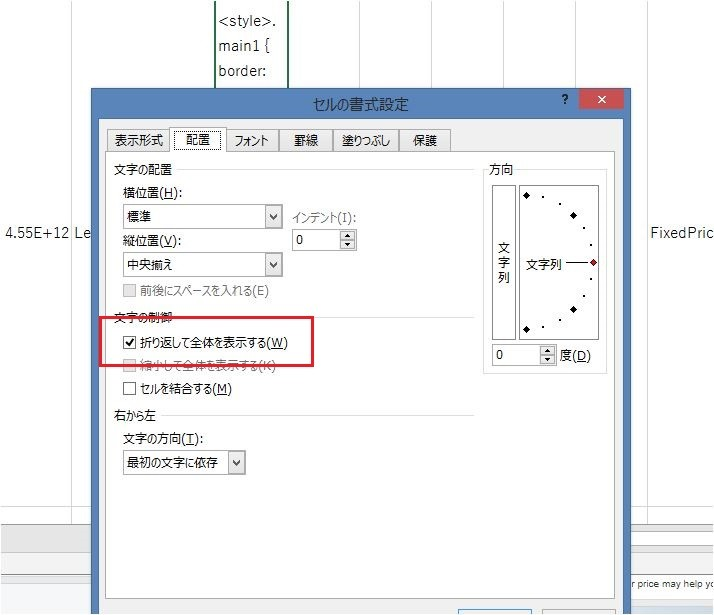 File Exchange出品