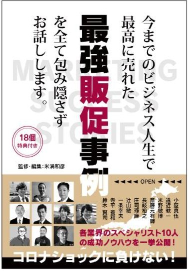 eBay_Book2