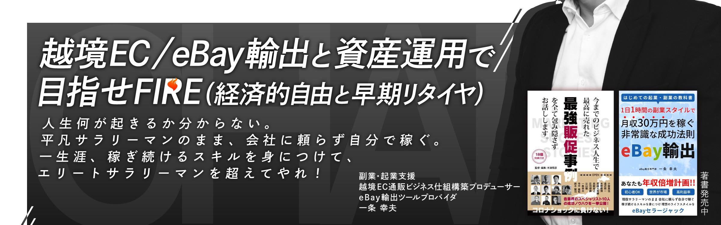 Ichijo_Top_Header